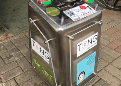 Tong Nyampah